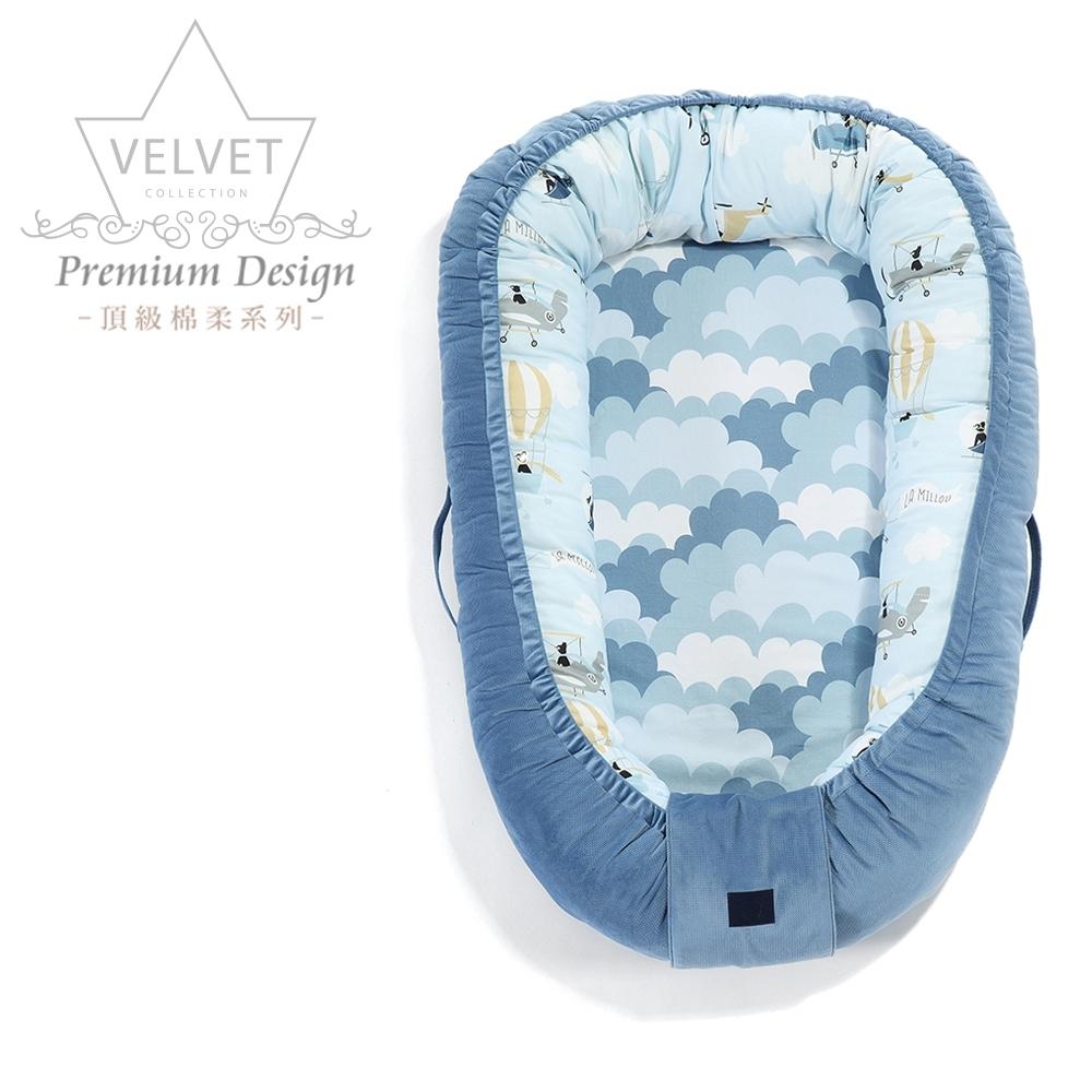 La Millou Velvet頂級棉柔系列-嬰兒睡窩/床中床- 法鬥飛行員(舒柔丹寧)