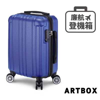 【ARTBOX】魔幻歷險 18吋鑽石紋登機箱(軍艦藍)