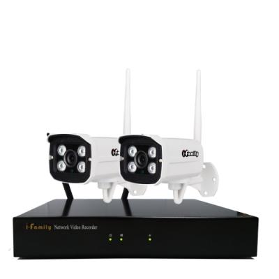 I-Family免施工免設定3百萬畫素八路式無線監視錄影套裝組NVR+兩鏡頭
