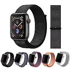 Apple Watch 1/2/3/4 尼龍編織 回環式運動錶帶