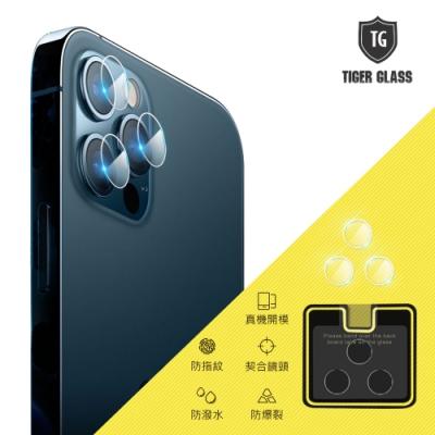 T.G iPhone 12 Pro 鏡頭鋼化玻璃保護貼 單鏡頭 (鏡頭貼 鏡頭保護貼 鏡頭鋼化膜)