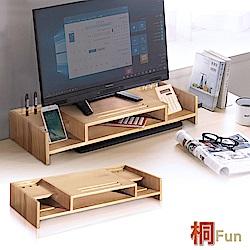 桐趣職人全實木多功能電腦螢幕架 W60*D26*H10 cm