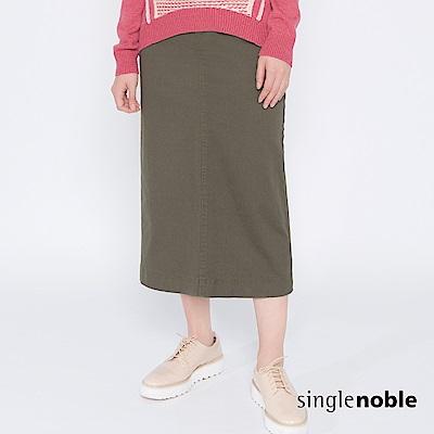 獨身貴族 知性莫莉後開衩直筒中長裙(2色)