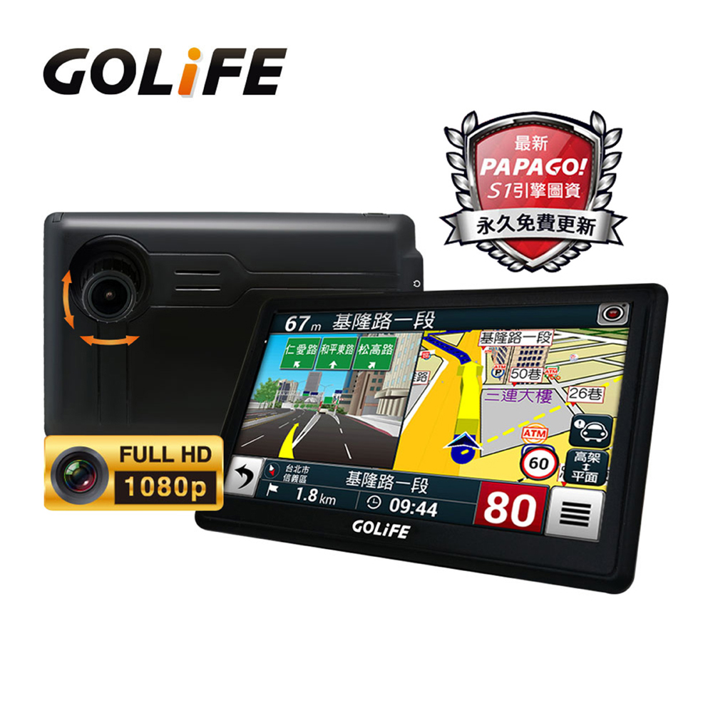 GOLiFE GoPad DVR7 Plus 升級版Wi-Fi行車紀錄聲控導航平板