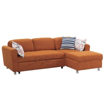 文創集 布萊茲L型沙發床組合(二向可選+拉合式機能)-230x147x78cm免組