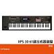Roland XPS-30/61鍵強大的演奏性能合成器 /公司貨保固 product thumbnail 1