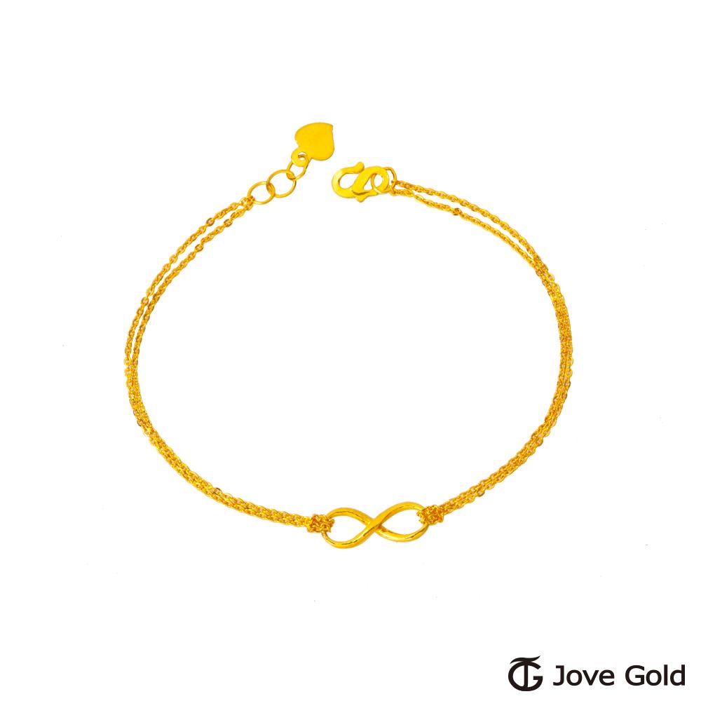 JoveGold漾金飾 無限黃金手鍊-雙鍊款