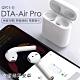 原模打造二代1:1 DTA-Air Pro 無線藍芽耳機 product thumbnail 2
