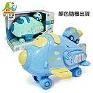 Playful Toys 頑玩具 卡通軌道飛機