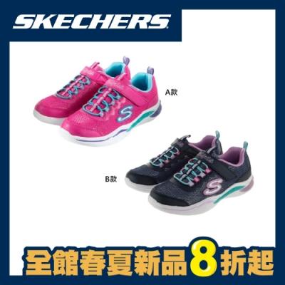 [時時樂限定] SKECHERS 女童花辦燈鞋 兩色任選