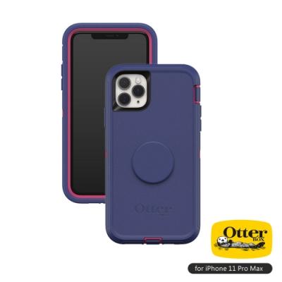 OtterBox Otter+Pop iPhone 11 Pro Max(6.5吋)專用 雙層防摔保護殼-Defender防禦者泡泡騷系列■藍紫