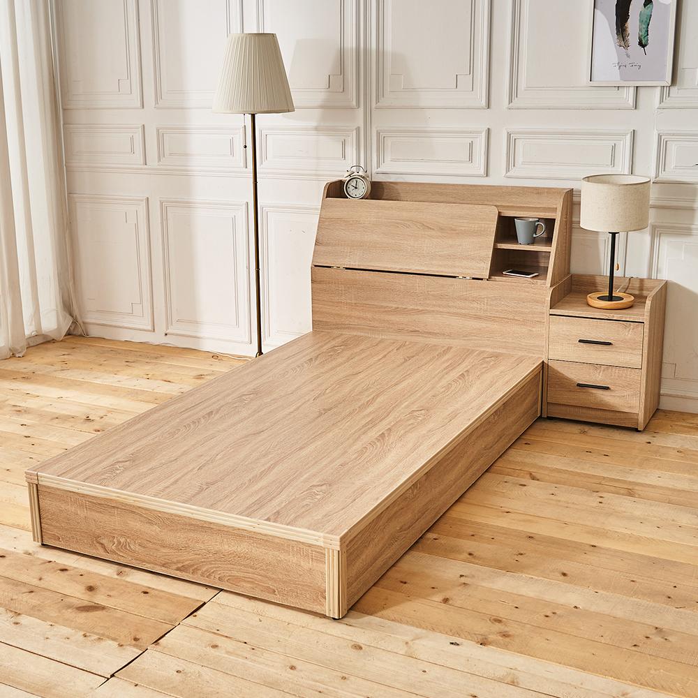 時尚屋 亞伯特3.5尺床箱型3件房間組-床箱+床底+床頭櫃