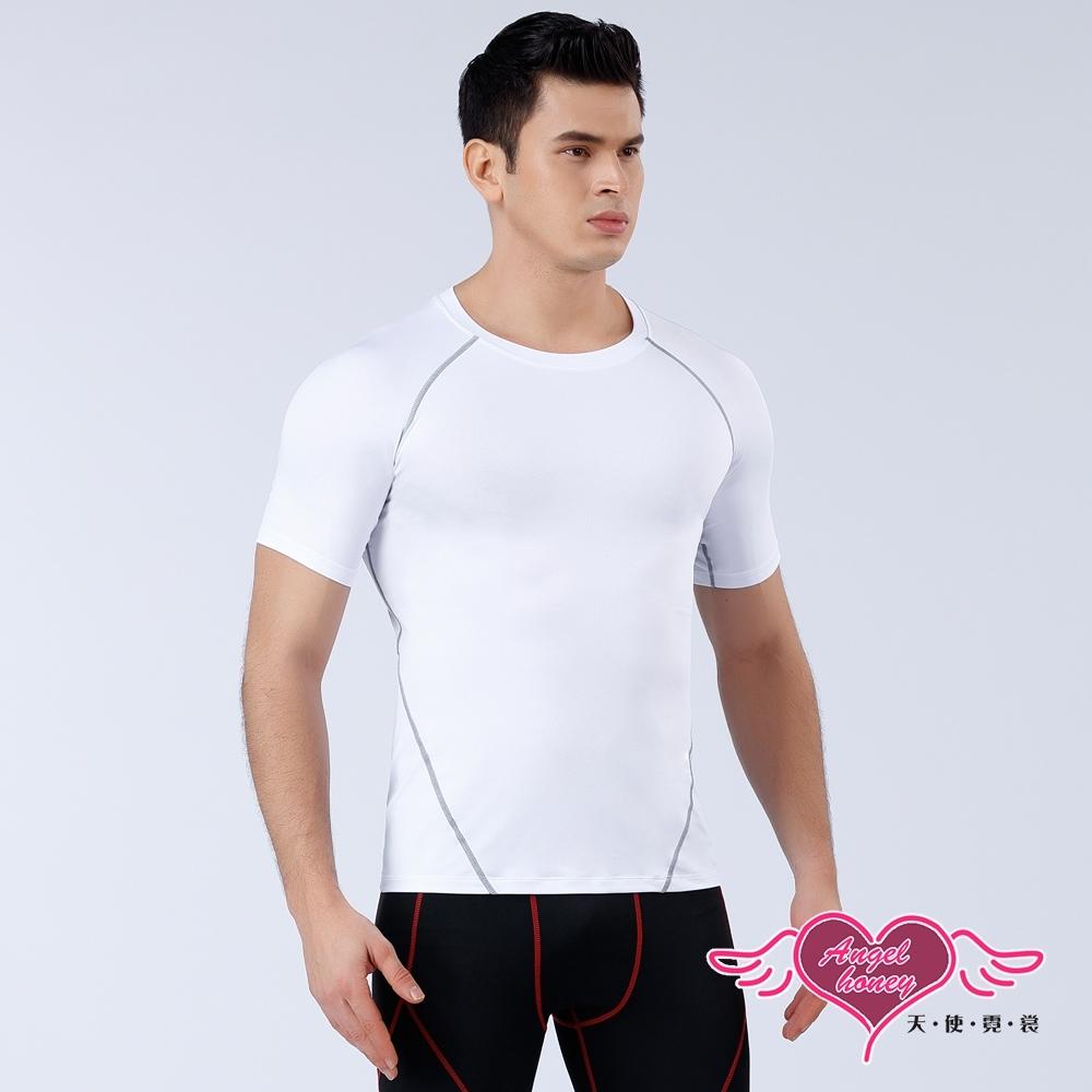 塑身衣 簡約有型 短袖運動背心 運動內衣 (白M~XL號) AngelHoney天使霓裳