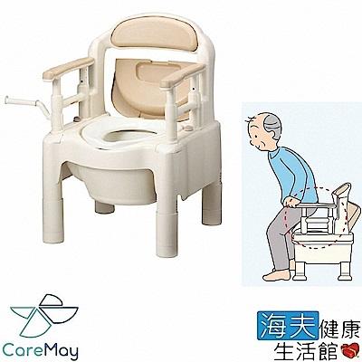 海夫 佳樂美 日本安壽 便攜式 坐便椅 便器椅 馬桶椅 FX-CP