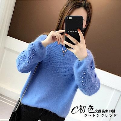 釘珠針織毛衣-共4色(F可選)   初色