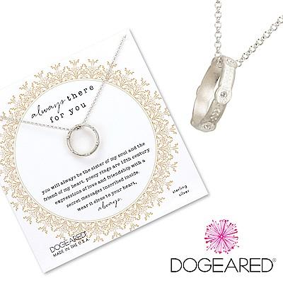 Dogeared always there 鑲鑽定情戒指造型銀色項鍊 經典款 附原廠盒