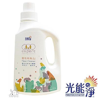 PHOTOCATLYST 光能淨 寵物 地板專用洗潔精 1000ml
