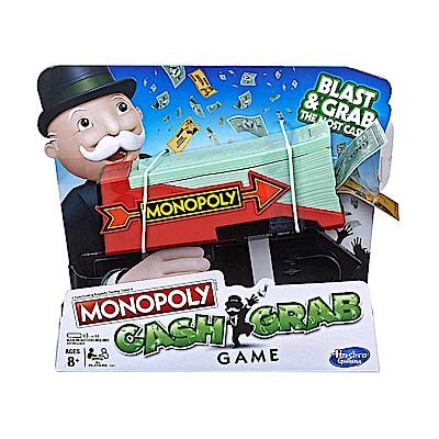 【孩之寶Hasbro】地產大亨 瘋狂鈔票版 鈔票發射器