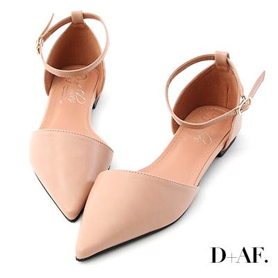D+AF 粉彩印象.尖頭側空平底瑪莉珍鞋*粉