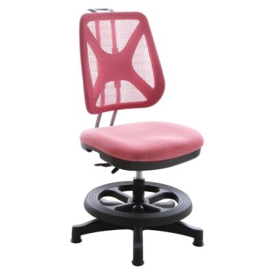 澄境 台灣製半網透氣附腳踏圈兒童椅/電腦椅