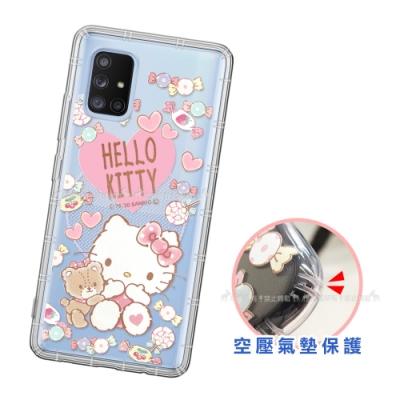 三麗鷗授權 Hello Kitty凱蒂貓 三星 Samsung Galaxy A71 5G 愛心空壓手機殼(吃手手)