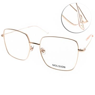 MOLSION 光學眼鏡 Angelababy代言 玫瑰金 #MJ7089 B30