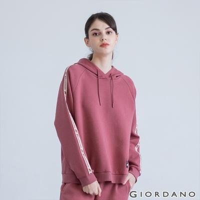 GIORDANO   女裝G-MOTION雙面針織連帽T恤 - 81 胭脂紫色