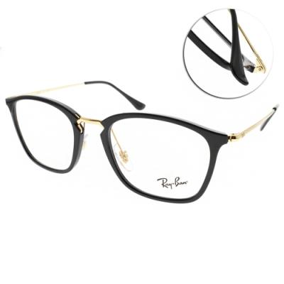 RAY BAN光學眼鏡 微貓眼方框款/黑-金 # RB7164 2000