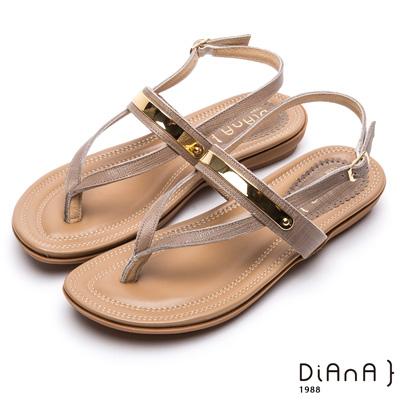 DIANA 魅力簡約—光澤素雅繫踝真皮涼鞋-米