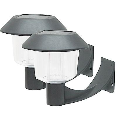 超值2入彎月型太陽能燈充電自動光控LED庭園燈壁燈(5004C2)