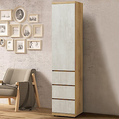 Homelike 蜜雪兒1.5尺三抽衣櫃-45x57x202cm