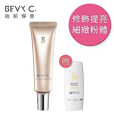Ac094b5c4a product 16358542