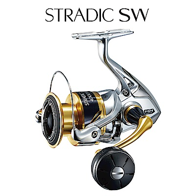 【SHIMANO】STRADIC SW 紡車捲線器