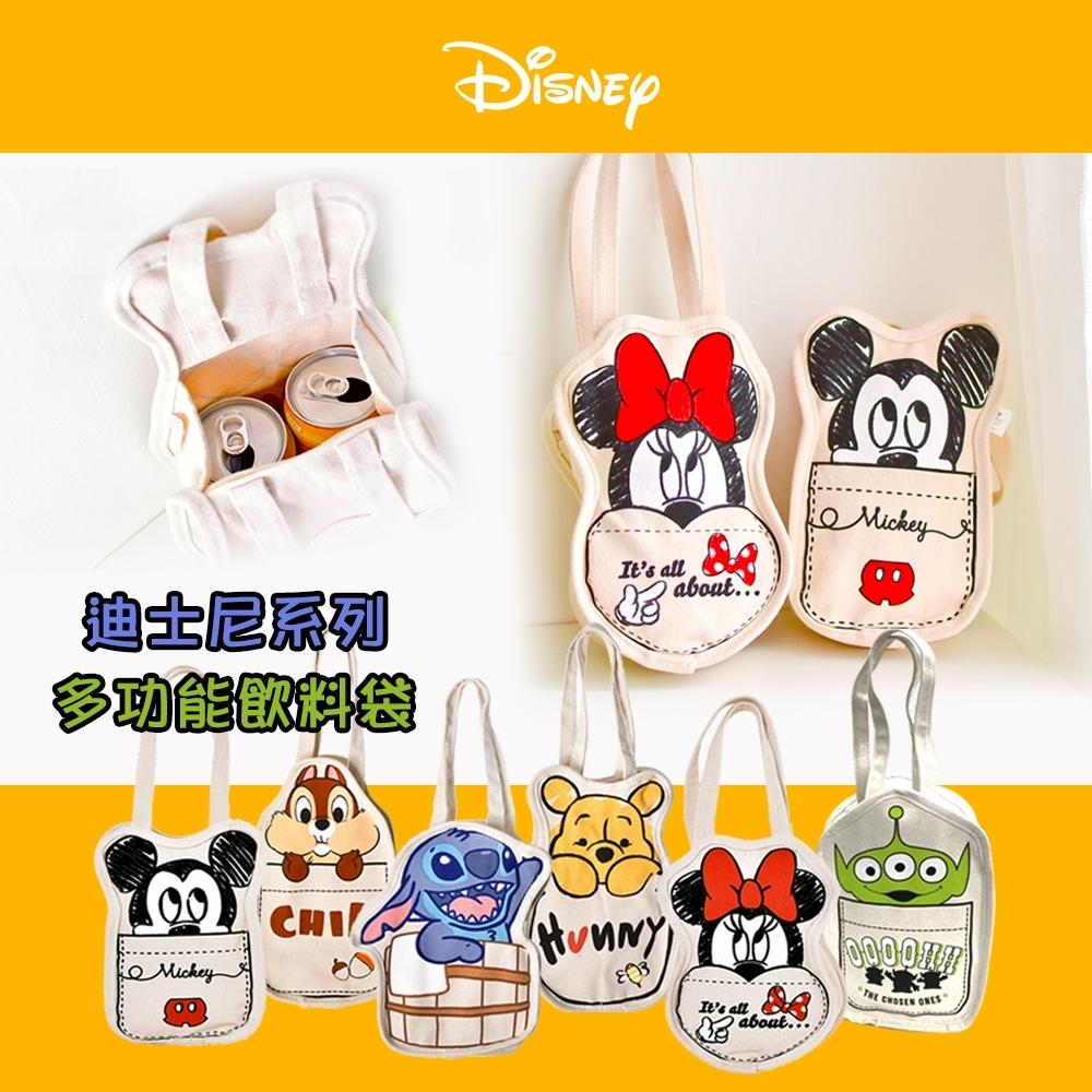 【收納皇后】迪士尼正版飲料帆布手袋 五款任選 台灣製造