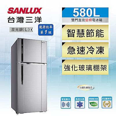 SANLUX台灣三洋 580L 1級變頻2門電冰箱 SR-C580BV1