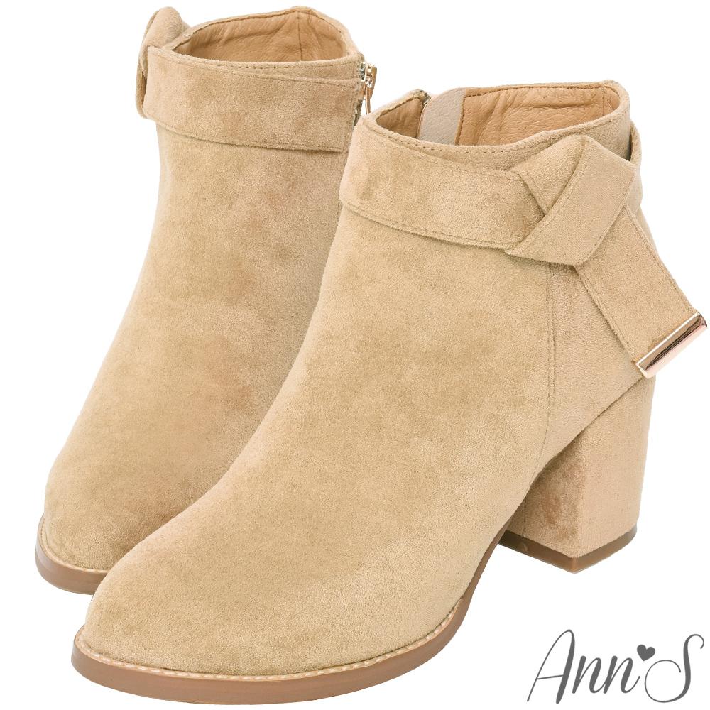 Ann'S巧克力戀人-氣質側邊方結粗跟高跟短靴-杏