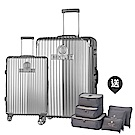 BENTLEY 29吋+20吋 PC+ABS 升級鋁框拉桿輕量行李箱 二件組-銀