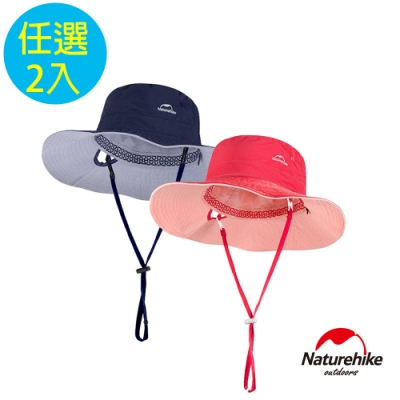 Naturehike HT10戶外休閒高防曬速乾透氣雙面戴漁夫帽 遮陽帽 2入組
