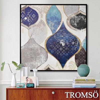 TROMSO 時尚風華抽象有框畫大幅-藍調風采W973