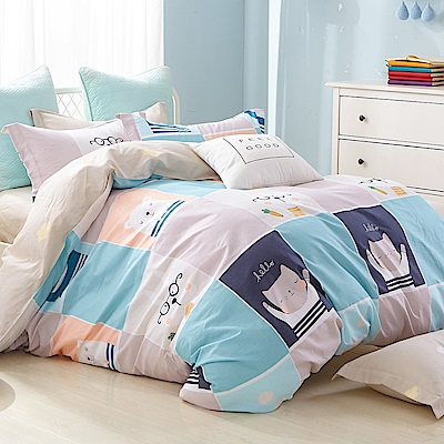 La Lune 台灣製100%40支精梳純棉雙人床包枕套三件組 彩繪樂園-藍