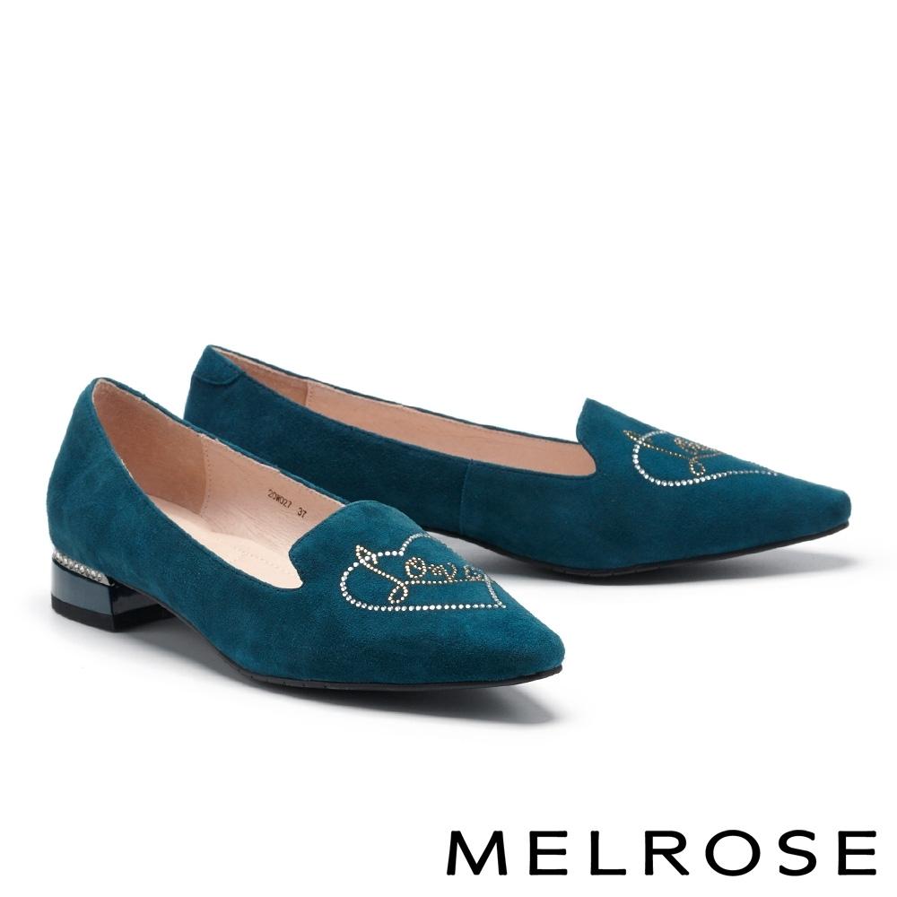 低跟鞋 MELROSE 時髦閃耀愛心水鑽全真皮尖頭低跟鞋-綠