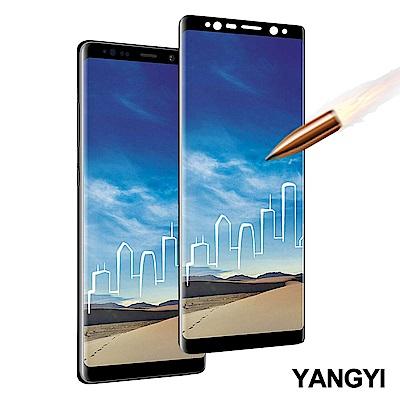 揚邑 Samsung Galaxy Note 8 滿版鋼化玻璃膜3D曲面防爆抗刮保護貼-黑