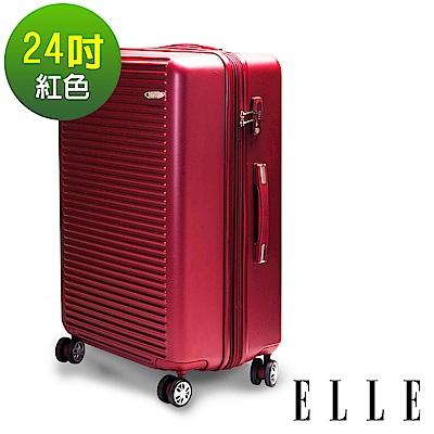 ELLE 裸鑽刻紋系列-24吋經典橫條紋ABS霧面防刮行李箱-紅色EL31168