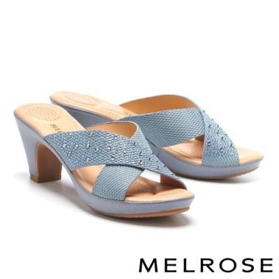 拖鞋 MELROSE 質感雅緻晶鑽交叉造型高跟拖鞋-藍