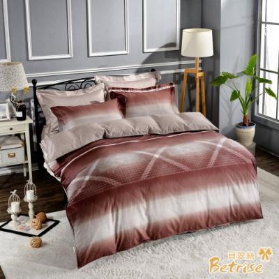 Betrise率性風情 臻選系列 加大 頂級300織100%精梳長絨棉四件式兩用被床包組