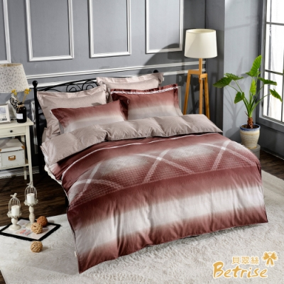 Betrise率性風情 特大 300織100%精梳長絨棉四件式兩用被床包組(被套8*7呎)