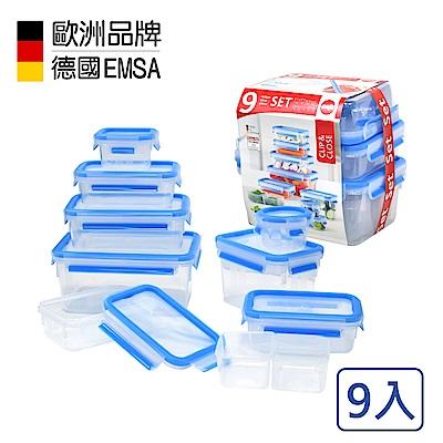 德國EMSA 專利上蓋無縫3D保鮮盒-PP材質-超值9件組