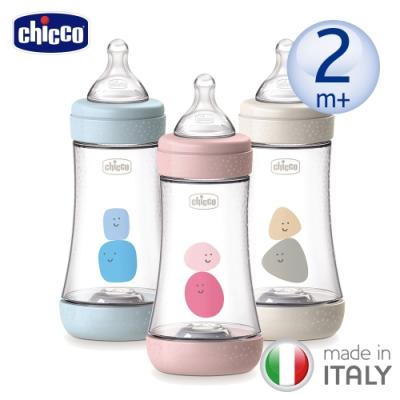 chicco-Perfect 5-完美防脹PP奶瓶240ml(中等流量)-3款