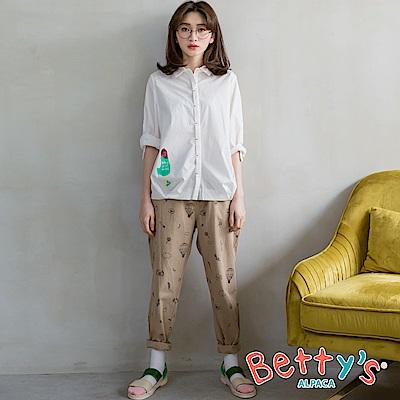 betty's貝蒂思 腰鬆緊抽繩印花搭條紋長褲(卡其)