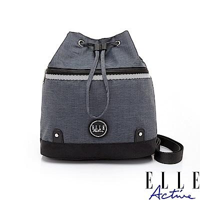 ELLE Active 優活旅行系列-3way水桶包-肩背/側背/後背-灰色